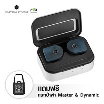 Master & Dynamic หูฟังไร้สาย รุ่น MW07 True Wireless Earphones - Steel Blue