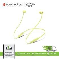 Beats หูฟังไร้สาย รุ่น Beats Flex All-Day In Ear Wireless Earphones - Yuzu Yellow
