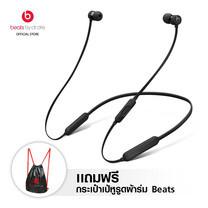 Beats หูฟังไร้สาย รุ่น BeatsX Wireless In-Ear Headphones - Black