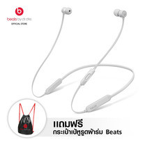Beats หูฟังไร้สาย รุ่น BeatsX Wireless In-Ear Headphones - Satin Silver
