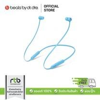 Beats หูฟังไร้สาย รุ่น Beats Flex All-Day In Ear Wireless Earphones - Flame Blue