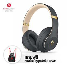 Beats หูฟัง รุ่น Studio 3 Wireless Headphone - Shadow Grey