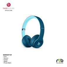 Beats หูฟังไร้สาย รุ่น Solo3 Wireless On-Ear Headphones - Beats Pop Collection -  Blue