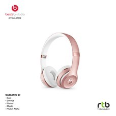 Beats หูฟัง รุ่น Solo3 Wireless On-Ear Headphones - Rose Gold