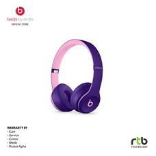 Beats หูฟังไร้สาย รุ่น Solo3 Wireless On-Ear Headphones - Beats Pop Collection -   Violet