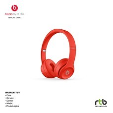 Beats หูฟัง รุ่น Solo3 Wireless On-Ear Headphones - Red