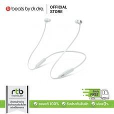 Beats หูฟังไร้สาย รุ่น Beats Flex All-Day In Ear Wireless Earphones - Smoke Gray