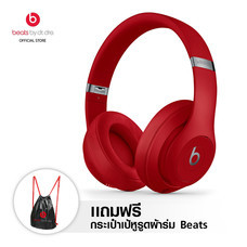 Beats หูฟัง รุ่น Studio 3 Wireless Headphone - Red