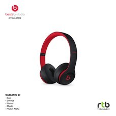 Beats หูฟัง รุ่น Solo3 Wireless On-Ear Headphones - Black Red