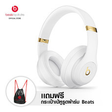 Beats หูฟัง รุ่น Studio 3 Wireless Headphone - White