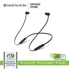 Beats หูฟังไร้สาย รุ่น Beats Flex All-Day In Ear Wireless Earphones - Black
