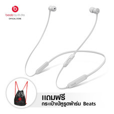 Beats หูฟังไร้สาย รุ่น BeatsX Wireless In-Ear Headphones - Satin Silver
