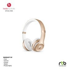 Beats หูฟัง รุ่น Solo3 Wireless On-Ear Headphones - Gold