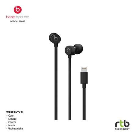 Beats หูฟัง รุ่น urBeats3 Earphones with Lightning Connector - Black