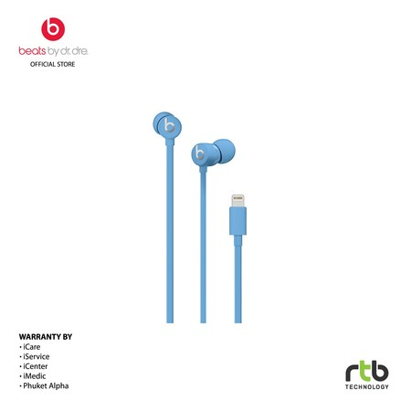 Beats หูฟัง รุ่น urBeats3 Earphones with Lightning Connector - Blue
