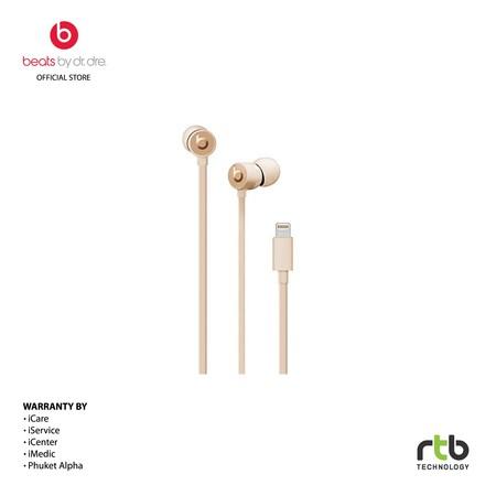 Beats หูฟัง รุ่น urBeats3 Earphones with Lightning Connector - Satin Gold
