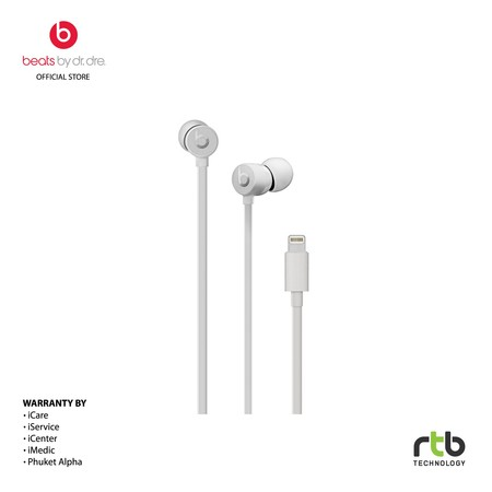 Beats หูฟัง รุ่น urBeats3 Earphones with Lightning Connector - Satin Silver