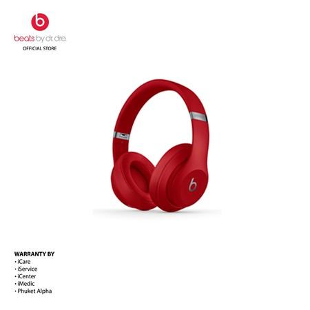 Beats หูฟัง รุ่น Studio 3 Wireless Headphone - Red