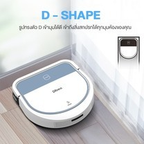 Dibea หุ่นยนต์ดูดฝุ่น Hybrid D-Mapping ทรง D shape รุ่น D500 turbo robot vacuum cleaner