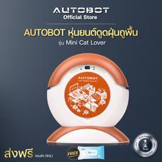 AUTOBOT หุ่นยนต์ดูดฝุ่น รุ่น Mini Cat Lover