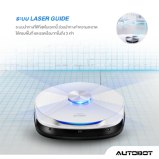 AUTOBOT หุ่นยนต์ดูดฝุ่น ระบบเลเซอร์ พร้อมแทงก์น้ำ รุ่น Lazer White Wifi Mapping Hybrid Robot Mark III