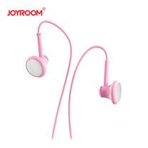 หูฟัง Joyroom EL123 Earphone - Pink