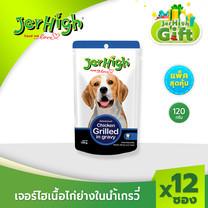 JerHigh เจอร์ไฮ เนื้อไก่ย่าง ในน้ำเกรวี่ 120 ก. บรรจุกล่อง 12 ซอง