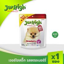 JerHigh เจอร์ไฮ สตรอเบอร์รี่ สติ๊ก 420 ก. บรรจุ 1 ซอง