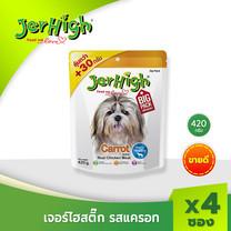 JerHigh เจอร์ไฮ แครอทสติ๊ก 420 ก. บรรจุ 4 ซอง