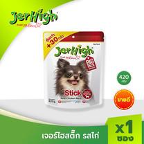 JerHigh เจอร์ไฮ สติ๊กไก่ 420 ก. บรรจุ 1 ซอง