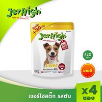 JerHigh เจอร์ไฮ ลิเวอร์ สติ๊ก 420 ก. บรรจุ 4 ซอง