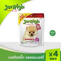 JerHigh เจอร์ไฮ สตรอเบอร์รี่ สติ๊ก 420 ก. บรรจุ 4 ซอง