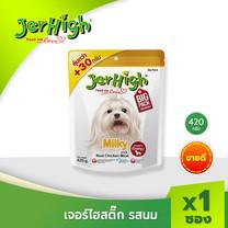 JerHigh เจอร์ไฮ มิลค์กี้ สติ๊ก 420 ก. บรรจุ 1 ซอง
