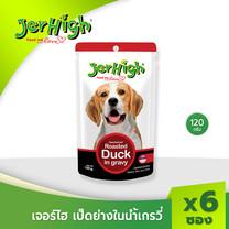JerHigh เจอร์ไฮ เป็ดย่างในน้ำเกรวี่ 120 ก. บรรจุกล่อง 6 ซอง