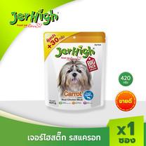 JerHigh เจอร์ไฮ แครอทสติ๊ก 420 ก. บรรจุ 1 ซอง