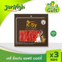 K-sy เค-ซี่ ชิ้กเก้น ซอฟท์ เจอร์กี้ บรรจุ 3 ซอง