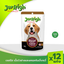 JerHigh เจอร์ไฮ เนื้อวัวย่างและแครอทในน้ำเกรวี่ 120 ก. บรรจุกล่อง 12 ซอง