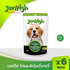 JerHigh เจอร์ไฮ เนื้อไก่เเละผักในน้ำเกรวี่ 120 ก. บรรจุกล่อง 6 ซอง