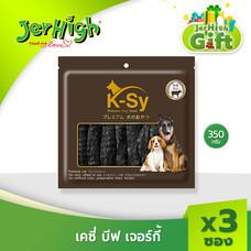 K-sy เค-ซี่ บีฟ เจอร์กี้ บรรจุ 3 ซอง