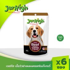 JerHigh เจอร์ไฮ เนื้อวัวย่างและแครอทในน้ำเกรวี่ 120 ก. บรรจุกล่อง 6 ซอง