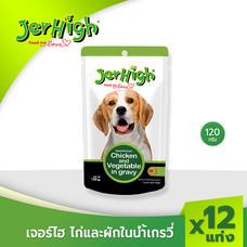 JerHigh เจอร์ไฮ เนื้อไก่เเละผักในน้ำเกรวี่ 120 ก. บรรจุกล่อง 12 ซอง