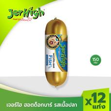 JerHigh เจอร์ไฮ ฮอทด็อกบาร์ รสเนื้อปลา 150 ก. บรรจุกล่อง 12 แท่ง