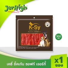 K-sy เค-ซี่ ชิ้กเก้น ซอฟท์ เจอร์กี้ บรรจุ 1 ซอง
