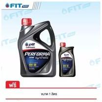 น้ำมันหล่อลื่น ปตท. PTT Performa Semi-Synthetic 10w-30(4ลิตร) ฟรี 1 ลิตร