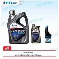 น้ำมันหล่อลื่น ปตท. PTT PERFORMA NGV 10w-40 (4 ลิตร) ฟรี 1 ลิตร แถมฟรีหัวเชื้อน้ำยาฉีดกระจกรถยนต์ 1 ขวด