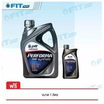 น้ำมันหล่อลื่น ปตท. PTT Performa Semi-Synthetic 10w-40 (4ลิตร) ฟรี 1 ลิตร