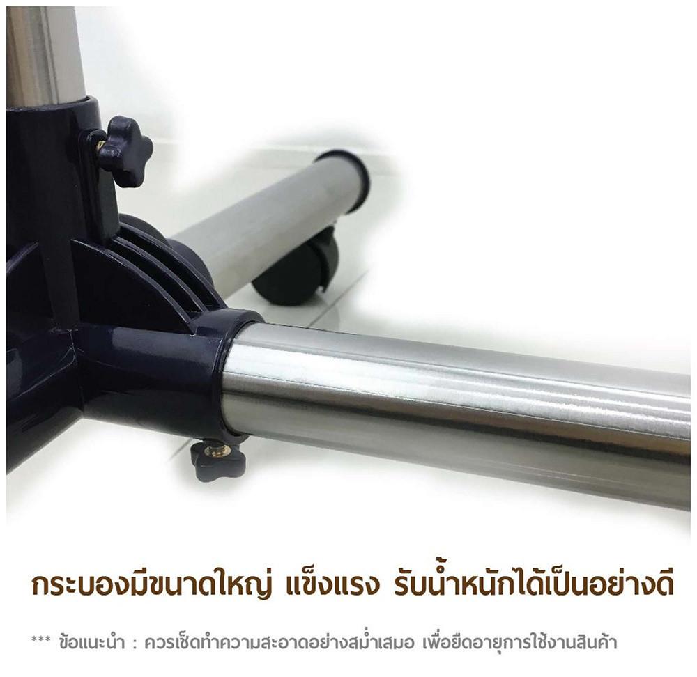09-kt-ep53-kantareeya-%E0%B8%A3%E0%B8%B2