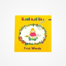 Jolly Phonics Read and See, Pack 1 (12 titles)