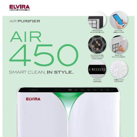Elvira เครื่องฟอกอากาศ รุ่น AIR 450