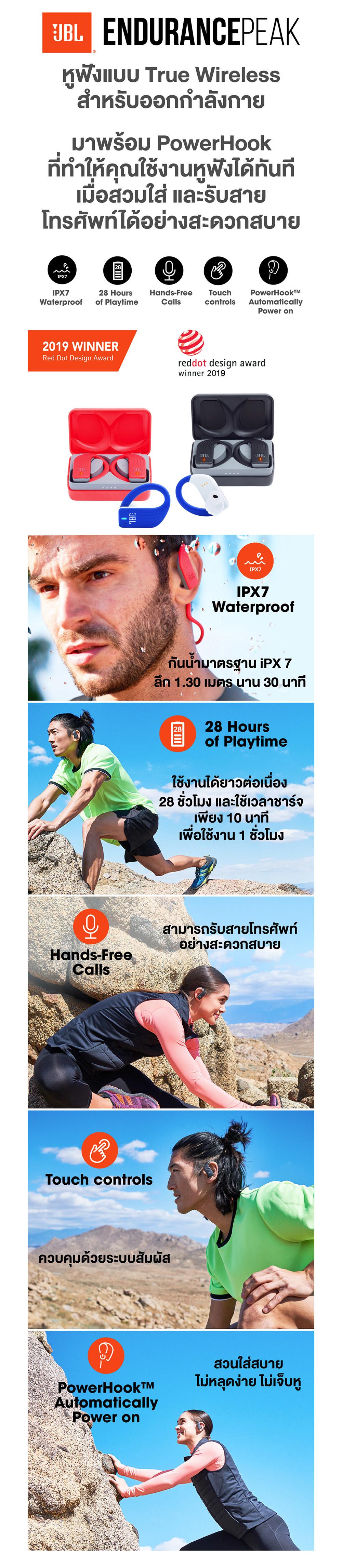 c01-endurance-peak.jpg